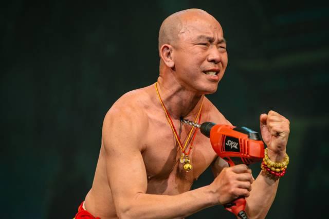Kungfu Lý Bằng