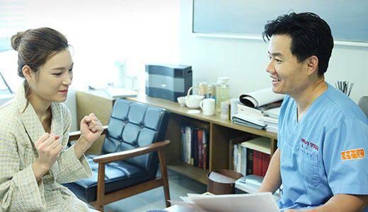 Healing Medical Korea-5