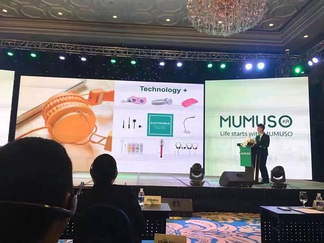 mumuso-phunuhiendai-3
